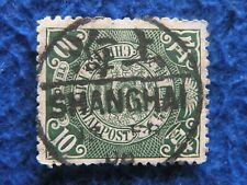 China Imperial Coil Dragon Used Nice Postmark ( 12 )