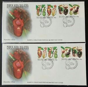 1996 Malaysia Pitcher Plants Flower 4v Stamps FDC x1 Pair (Melaka Cancellation)