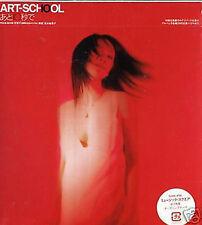 ART-SCHOOL - Ato 10byo De - Japan CD+1BONUS - NEW J-POP