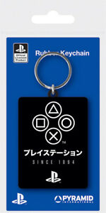 PLAYSTATION (SINCE 1994) RUBBER KEYCHAINOFFICIAL - FAST UK DISPATCH*