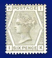 1878 SG147 6d Grey Plate 16 J86 IK Mint 90% Gum creased CV-M £500 azru