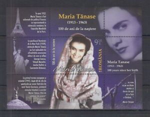 S459. Romania - MNH - Famous People - Mother Theresa