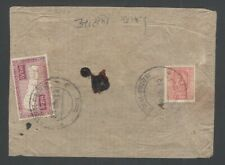 Nepal registered cover with Boy King 12p & Map 24p