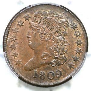 1809 C-6 PCGS AU 58 Classic Head Half Cent Coin 1/2c