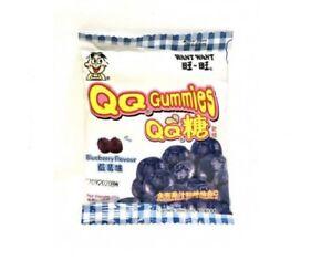 Want Want QQ Gummies BlueBerry Flavour 2 x 25g ( 旺仔QQ糖蓝莓味-25g x 2包)