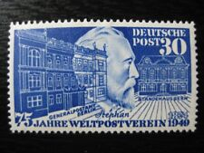GERMANY Mi. #116 mint stamp! CV $30.00