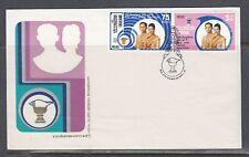Thailand 731-2 FDC - Royal Wedding, 25th Anniv.
