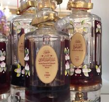 150y AGED KALAKASSI OUD, BY OUDH SHOP LEEDS, ASQ COLLECTORS OUD, ATTAR, SCENT