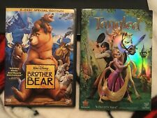 Disney DVD Lot: 2pc - Brother Bear and Tangled