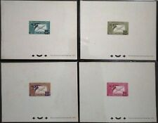 South Vietnam Deluxe sheets 1960 : Airmail / Bird bring mails