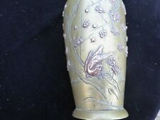 Old Japanese Vase Bronze Overlaid With Copper Bird And Flowers