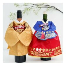 Wine Bottle Cover Set of 2 Korean Traditional Hanbok Clothes