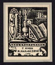 39)Nr.006-EXLIBRIS- Karel Nemec, 1920