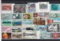 Japan mint never hinged Stamps Ref 14363