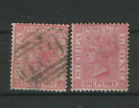 SIERRA LEONE-BRITISH COLONIAL-2 USED STAMPS-TWO TYPES-HIGH CV
