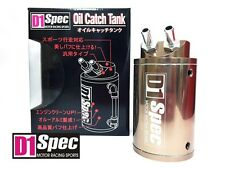 Genuine D1 Spec Aluminum Oil Catch Can 480CC - D1S-008D Titanium Color