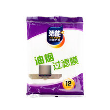 Carbon Filter For Cooker Hood Extractor Fan Grease Cleaning Tools Universal New