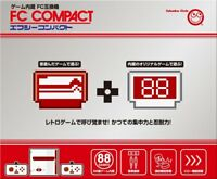 FC COMPACT Columbus Circle Console System Famicom Japan Game Japanese