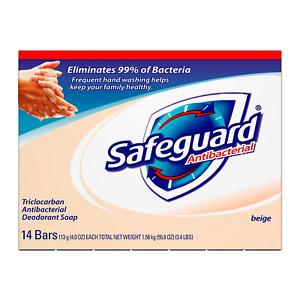 (PACK OF 14 BARS) Safeguard BEIGE Antibacterial Bar Soap for Men  Women. ELIMIN
