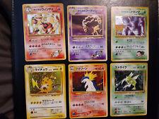 New listing Lot of Vintage Japanese Pokemon Cards
