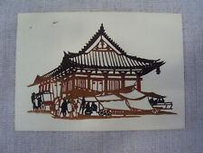 Nenjiro Inagaki ? Mikumo Wood Block Art Hand Print Japanese Unframed A