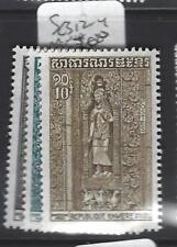CAMBODIA (P1501B) SC 312-4    MNH