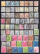 Levant bureaux Autrichiens lot de 80 timbres    neuf et oblitéré