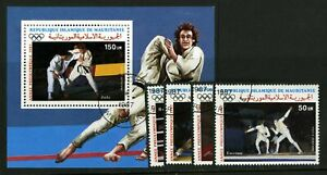 Mauritania 1987 Seoul Olympics set + MS used