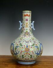Superb Antique Chinese Qing Jiaqing MK Famille Rose Dragon Floral Porcelain Vase