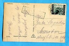 1946 ISTRIA LITORALE SLOVENO - £.2 ISOLATO ann.guller ABBAZIA / FIUME  (267941)