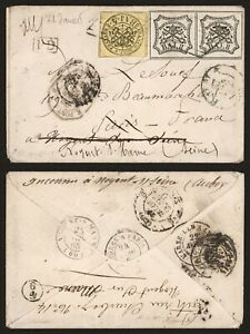 Italy Vatican 1865 - Cover to Paris France D289
