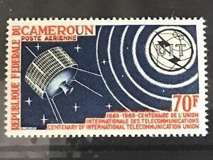 Cameroun stamp 1965 SG 381 ITU Centenary Space perf  MNH