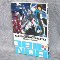 GUNDAM SEED Mobile Suit Character Machine Guide Art Book 96*