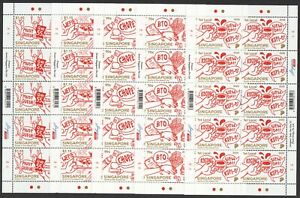 SINGAPORE 2020 QUIRKS IN THE ISLAND CITY 5 X FULL SHEETS OF 10 STAMPS EACH MINT