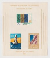 Uruguay - Nubian Monuments Preservation 1964 - MNH