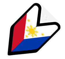 ## JDM WAKABA BADGE PHILIPPINES FILIPINO Car Decal Flag not vinyl sticker ##