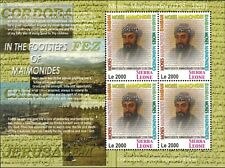 MODERN GEMS - Sierra Leone - Moses Maimonides 600th Anniv. - Sheet of 4 - MNH