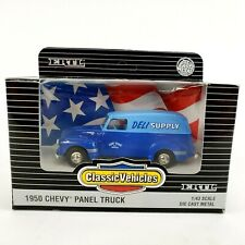 ERTL Classic Vehicles Blue 1950 GMC Panel Truck Die-Cast Metal 1:43 NY Deli NOS