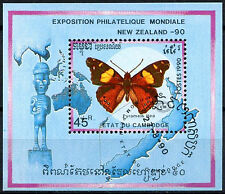 Butterflies Postage Asian Stamps