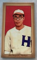 2005 Helmar Brewing Series 1 Jiro Noguchi Japanese Baseball Star