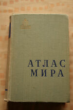 Book Atlas USSR Soviet Russian Map CCCP Russia Chart Old Vintage