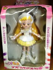 Ojamajo Magical Doremi DX Hana Makihatayama Vinyl Figure Collection Banpresto