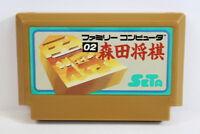 Morita Shogi FC Nintendo Famicom NES Japan Import US Seller F1693