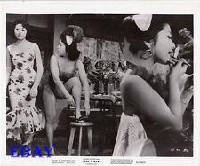 Busty leggy sexy Asian Babes Vintage photo H-Man