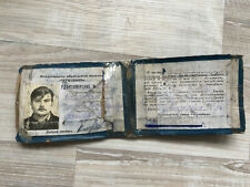 Chernobyl identity card employee third NPP power unit Pripyat Rare 1985