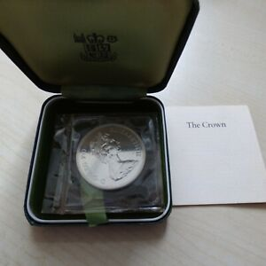 1972 Queen Elizabeth II Royal Wedding Silver Crown in Box + COA (myrefnBoxA2)