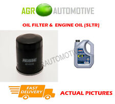 PETROL OIL FILTER + C1 5W30 ENGINE OIL FOR MAZDA 2 1.3 75 BHP 2007-