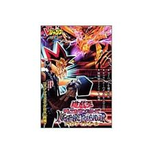 Yu-Gi-Oh! Duel Monsters: Nightmare Troubadour strategy guide book / DS