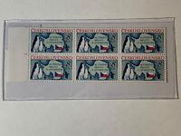 1991 Czechoslovakia Stamp Lot AD57 Catalog