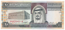 UNC 1983 SAUDI ARABIA 10 RIYALS RARE SIGN ABA AL KHAIL KING FAHD RARE